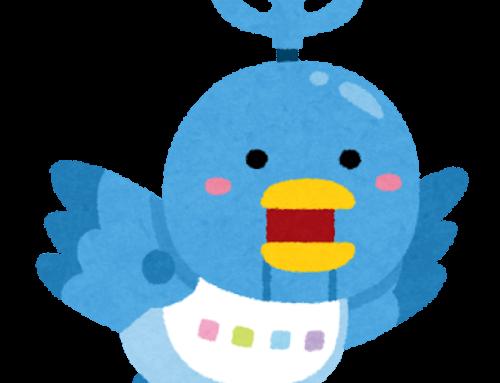 人工知能の研究を兼ねて、Twitterボットを作成しました。